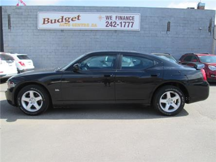 2010 Dodge Charger SXT (Stk: bp731c) in Saskatoon - Image 1 of 16