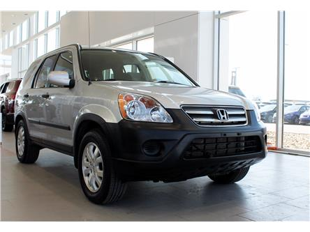 2006 Honda CR-V EX (Stk: 69355A) in Saskatoon - Image 1 of 7