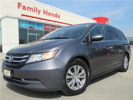 2016 Honda Odyssey EX | HONDA CERTIFIED | PUSH TO START (Stk: 505023T) in Brampton - Image 1 of 30
