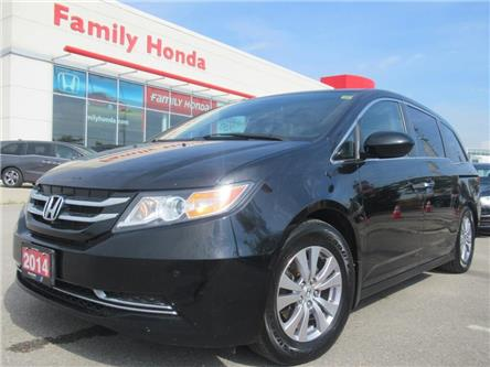 2014 Honda Odyssey EX-L | REAR ENTERTAINMENT (Stk: 505853T) in Brampton - Image 1 of 30