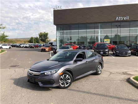 2018 Honda Civic Sedan LX (Stk: 2HGFC2) in Brampton - Image 1 of 16