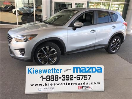 2016 Mazda CX-5 GT (Stk: U3869) in Kitchener - Image 1 of 30