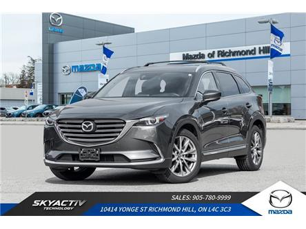 2016 Mazda CX-9 GT (Stk: 19-690A) in Richmond Hill - Image 1 of 21