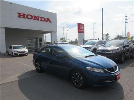 2015 Honda Civic EX (Stk: SS3633) in Ottawa - Image 1 of 19