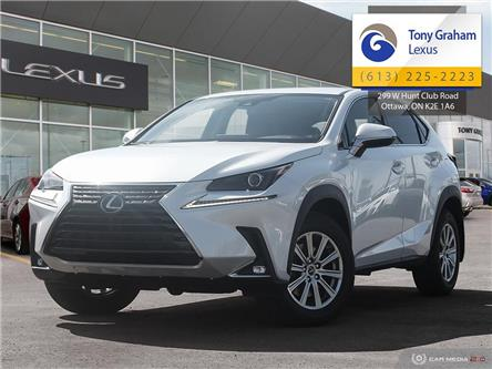 2020 Lexus NX 300 Base (Stk: P8578) in Ottawa - Image 1 of 27