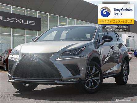 2020 Lexus NX 300 Base (Stk: P8577) in Ottawa - Image 1 of 27