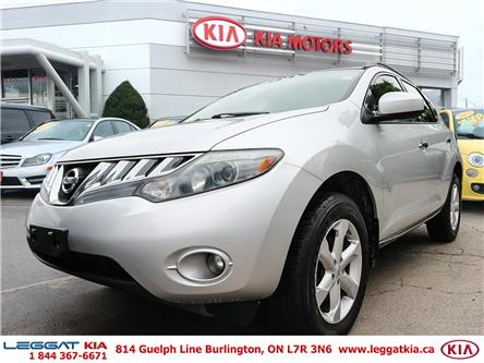 2009 Nissan Murano  (Stk: 2367AB) in Burlington - Image 1 of 13