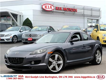 2006 Mazda RX-8  (Stk: W0189) in Burlington - Image 1 of 25