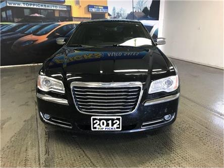 2012 Chrysler 300 Limited (Stk: 237545) in NORTH BAY - Image 2 of 17