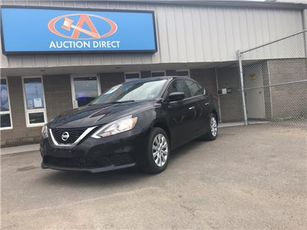 2017 Nissan Sentra 1.8 S (Stk: 17-682270) in Moncton - Image 1 of 11