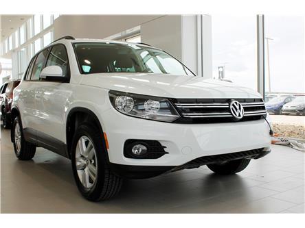 2015 Volkswagen Tiguan Trendline (Stk: V7317) in Saskatoon - Image 1 of 19