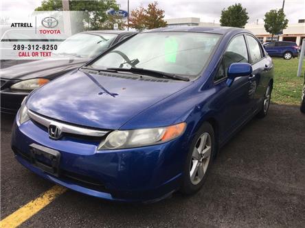 2007 Honda Civic Sedan LX ALLOY WHEELS, POWER GROUP, CRUISE, ABS, KEYLESS (Stk: 44890A) in Brampton - Image 1 of 4