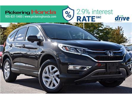 2016 Honda CR-V EX (Stk: P5139) in Pickering - Image 1 of 27
