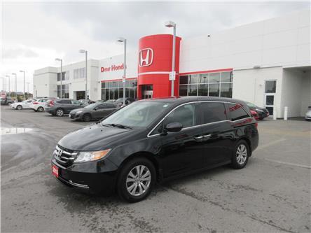 2015 Honda Odyssey EX (Stk: 26802LA) in Ottawa - Image 1 of 16