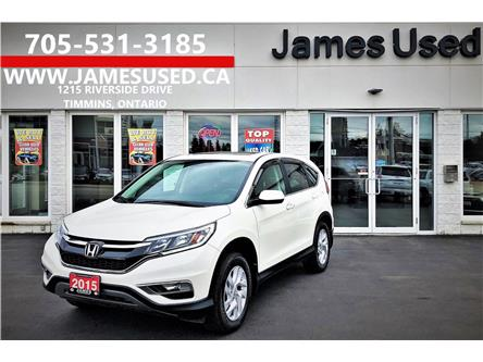 2015 Honda CR-V EX (Stk: P02683) in Timmins - Image 1 of 14
