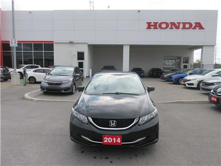2014 Honda Civic EX (Stk: SS3646) in Ottawa - Image 2 of 19