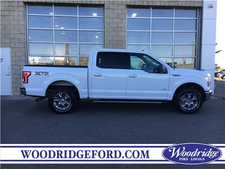2016 Ford F-150 XLT (Stk: K-1824A) in Calgary - Image 2 of 18