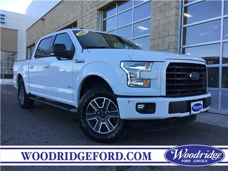 2016 Ford F-150 XLT (Stk: K-2298A) in Calgary - Image 1 of 19