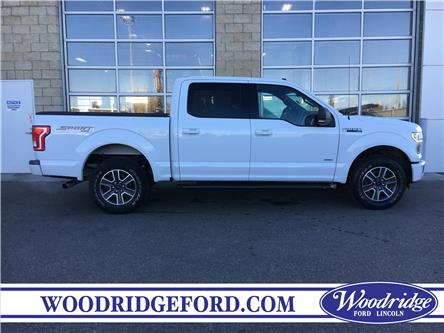 2016 Ford F-150 XLT (Stk: K-2298A) in Calgary - Image 2 of 19