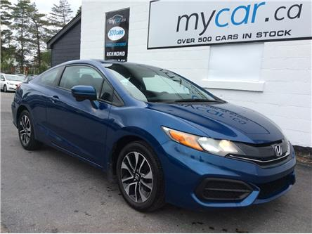 2015 Honda Civic EX (Stk: 191418) in Richmond - Image 1 of 17