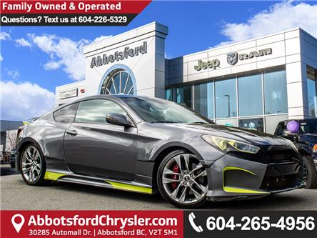 2014 Hyundai Genesis Coupe 3.8 GT (Stk: K578723AA) in Abbotsford - Image 1 of 28