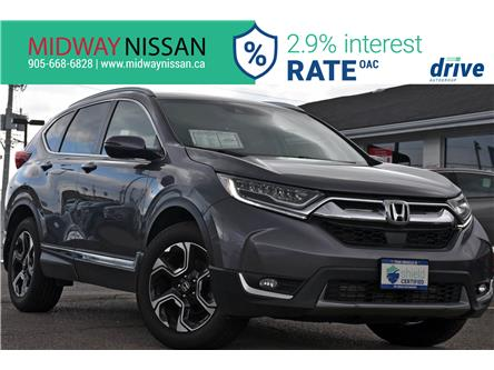 2017 Honda CR-V Touring (Stk: U1846) in Whitby - Image 1 of 35