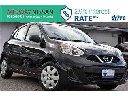 2015 Nissan Micra S (Stk: KL222482A) in Whitby - Image 1 of 24