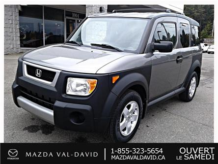 2005 Honda Element Y-Package (Stk: 19382B) in Val-David - Image 1 of 21