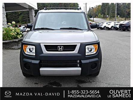 2005 Honda Element Y-Package (Stk: 19382B) in Val-David - Image 2 of 21