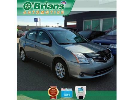 2011 Nissan Sentra 2.0 (Stk: 12854A) in Saskatoon - Image 1 of 19