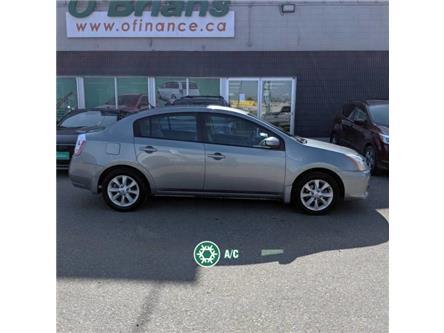 2011 Nissan Sentra 2.0 (Stk: 12854A) in Saskatoon - Image 2 of 19