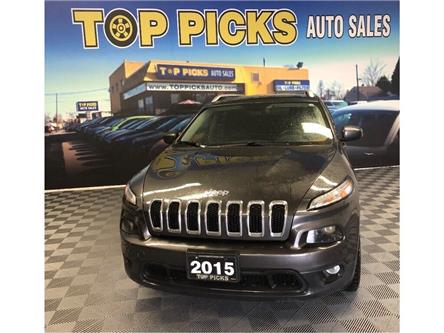 2015 Jeep Cherokee North (Stk: 616155) in NORTH BAY - Image 1 of 29