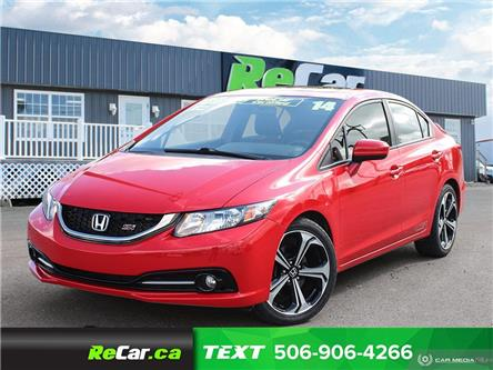 2014 Honda Civic Si (Stk: 181401B) in Fredericton - Image 1 of 26