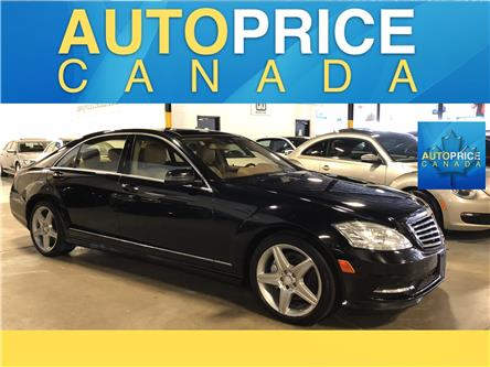 2011 Mercedes-Benz S-Class Base (Stk: F0630) in Mississauga - Image 1 of 26