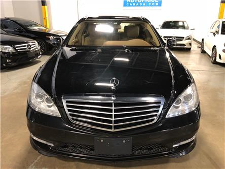 2011 Mercedes-Benz S-Class Base (Stk: F0630) in Mississauga - Image 2 of 26