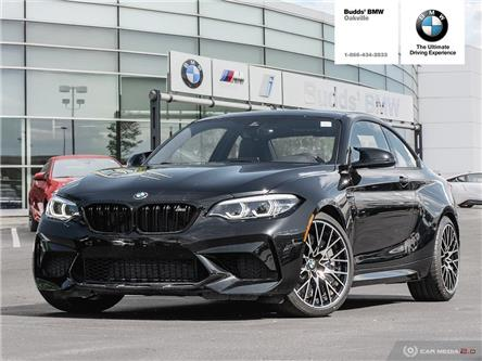 2020 BMW M2 Competition (Stk: B712505) in Oakville - Image 1 of 25