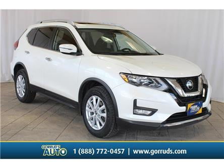 2018 Nissan Rogue  (Stk: 809420) in Milton - Image 1 of 48