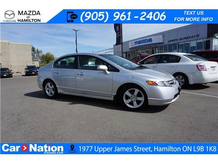 2008 Honda Civic LX (Stk: HN2305A) in Hamilton - Image 1 of 31