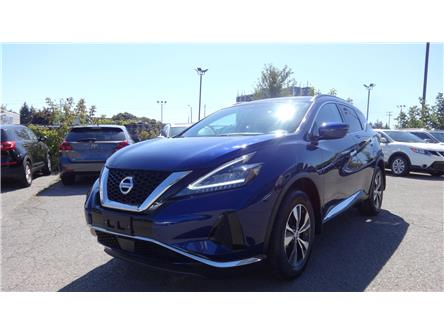2019 Nissan Murano SV (Stk: D138719A) in Scarborough - Image 1 of 19