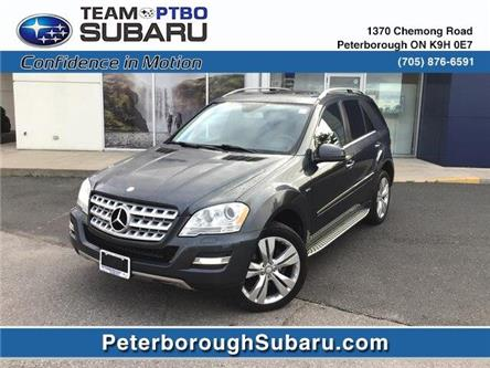 2011 Mercedes-Benz M-Class Base (Stk: S3912A) in Peterborough - Image 1 of 20