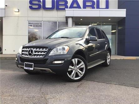 2011 Mercedes-Benz M-Class Base (Stk: S3912A) in Peterborough - Image 2 of 20