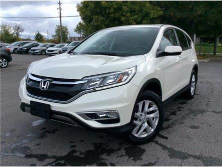 2016 Honda CR-V EX-L (Stk: P4754) in Ottawa - Image 1 of 25