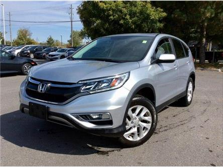 2016 Honda CR-V EX-L (Stk: P4757) in Ottawa - Image 1 of 27