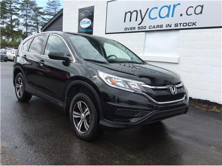 2015 Honda CR-V LX (Stk: 191363) in Richmond - Image 1 of 20