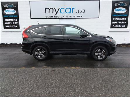 2015 Honda CR-V LX (Stk: 191363) in Richmond - Image 2 of 20