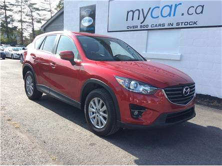 2016 Mazda CX-5 GS (Stk: 191390) in North Bay - Image 1 of 22