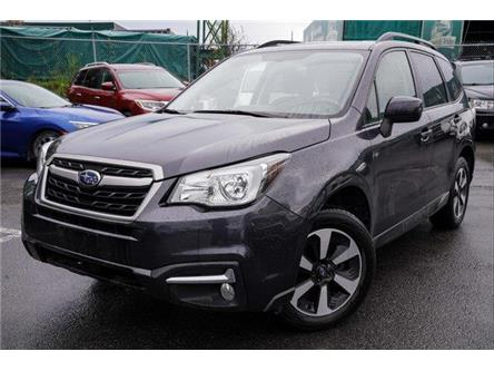 2017 Subaru Forester 2.5i Touring (Stk: P2158) in Ottawa - Image 1 of 25