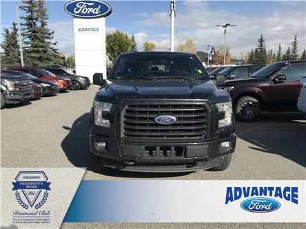 2015 Ford F-150 XLT (Stk: K-2417A) in Calgary - Image 2 of 20