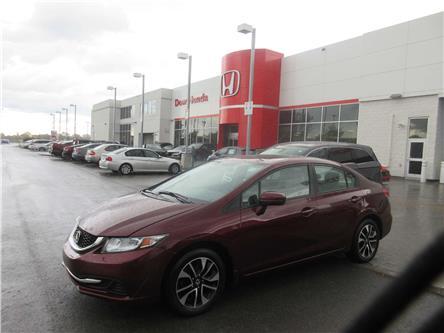 2015 Honda Civic EX (Stk: SS3655) in Ottawa - Image 1 of 16