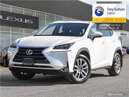 2017 Lexus NX 200t Base (Stk: Y3524) in Ottawa - Image 1 of 29